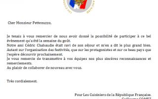 chef_de_la_rpublique2012